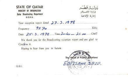 Qatar_Broadcasting_Department-2-sm.jpg