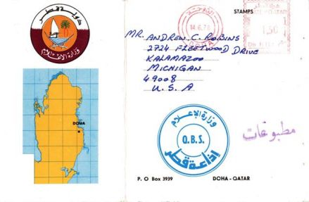 Qatar_Broadcasting_Department-1-sm.jpg